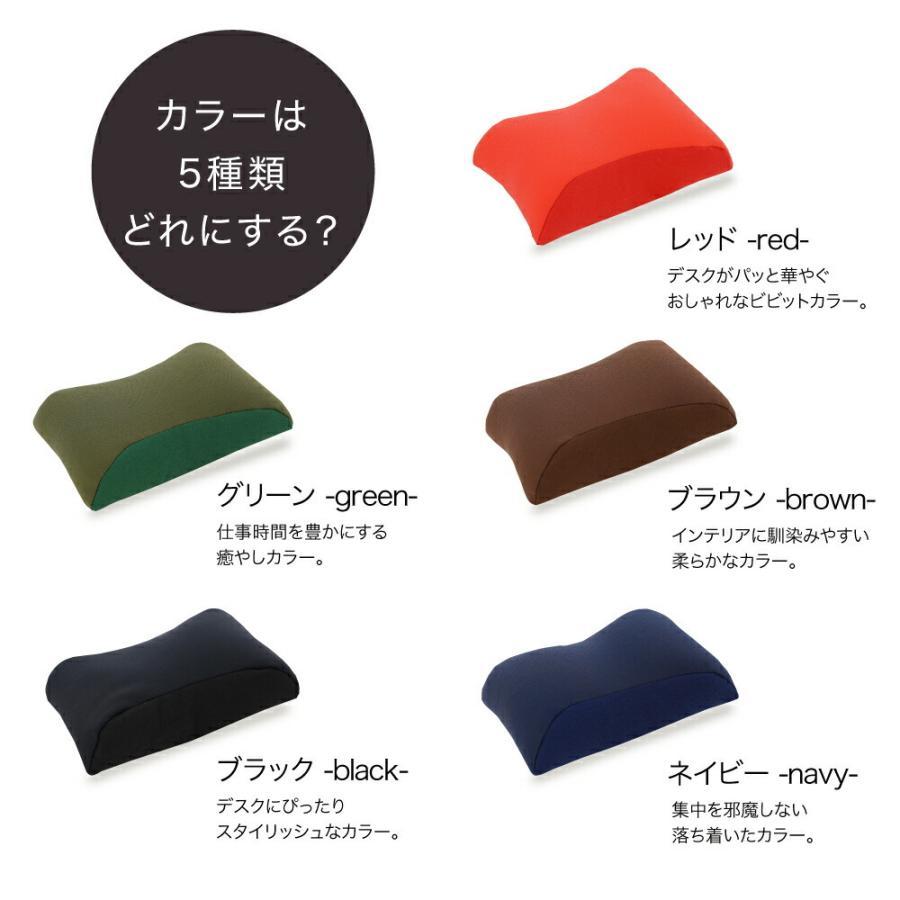 王様のアームレスト枕 マウス用|makura|09