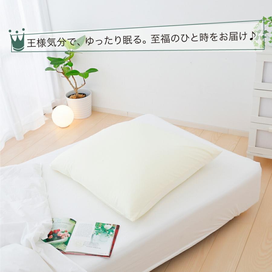 枕 まくら ピロー 王様の夢枕 BIG ビッグ 大きい ハーフボディ 70×70|makura|03