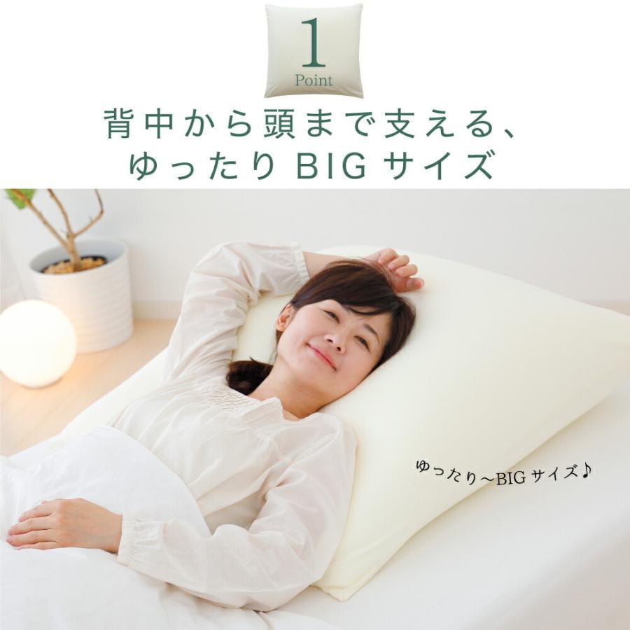 枕 まくら ピロー 王様の夢枕 BIG ビッグ 大きい ハーフボディ 70×70|makura|04