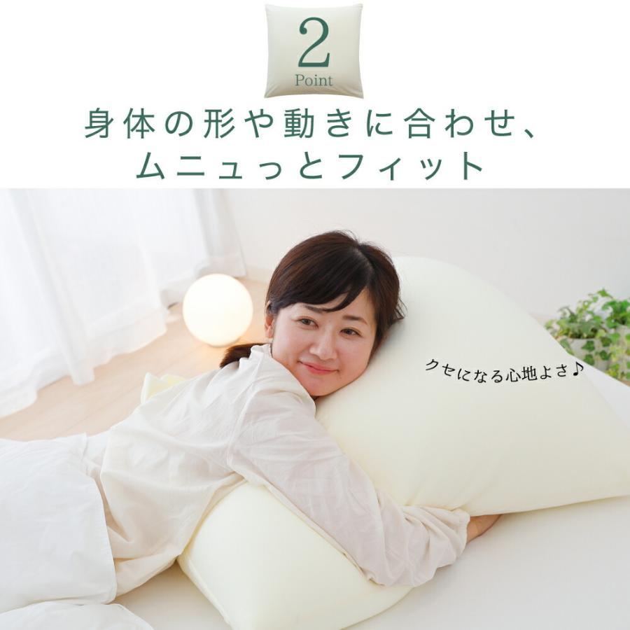 枕 まくら ピロー 王様の夢枕 BIG ビッグ 大きい ハーフボディ 70×70|makura|06