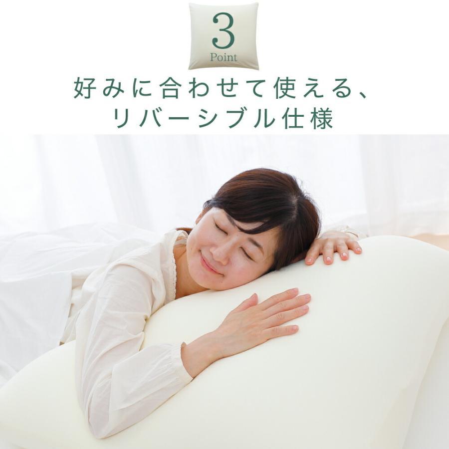 枕 まくら ピロー 王様の夢枕 BIG ビッグ 大きい ハーフボディ 70×70|makura|08