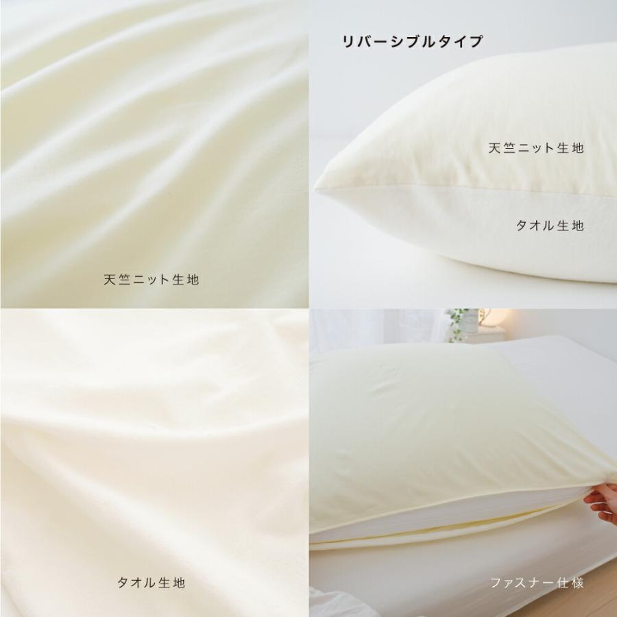 枕 まくら ピロー 王様の夢枕 BIG ビッグ 大きい ハーフボディ 70×70|makura|09