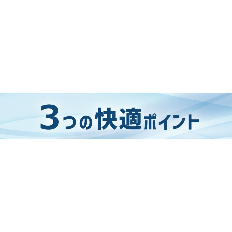 マスク 日本製 夏用 1枚 洗える 東洋紡ドライアイス素材 王様の快適マスク フィルターポケット付|makura|02