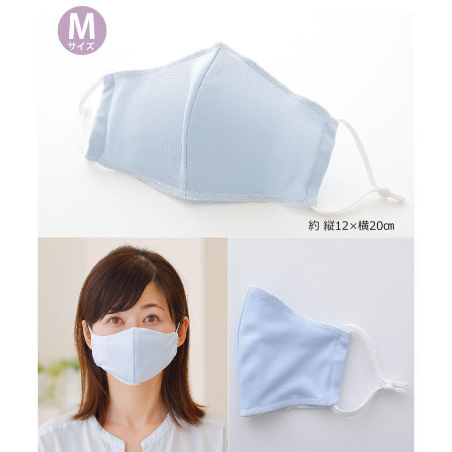マスク 日本製 夏用 1枚 洗える 東洋紡ドライアイス素材 王様の快適マスク フィルターポケット付|makura|12