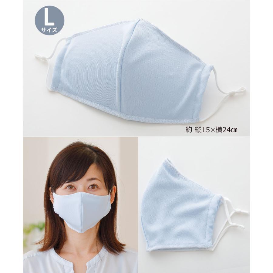 マスク 日本製 夏用 1枚 洗える 東洋紡ドライアイス素材 王様の快適マスク フィルターポケット付|makura|13