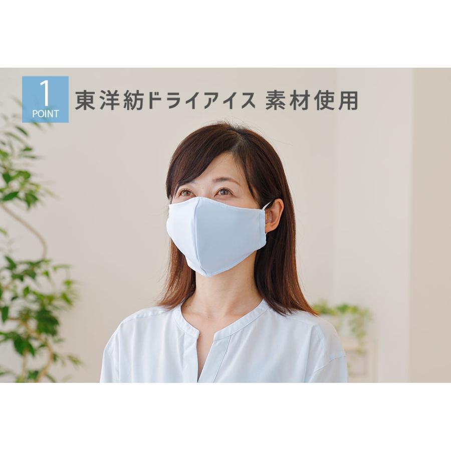 マスク 日本製 夏用 1枚 洗える 東洋紡ドライアイス素材 王様の快適マスク フィルターポケット付|makura|03