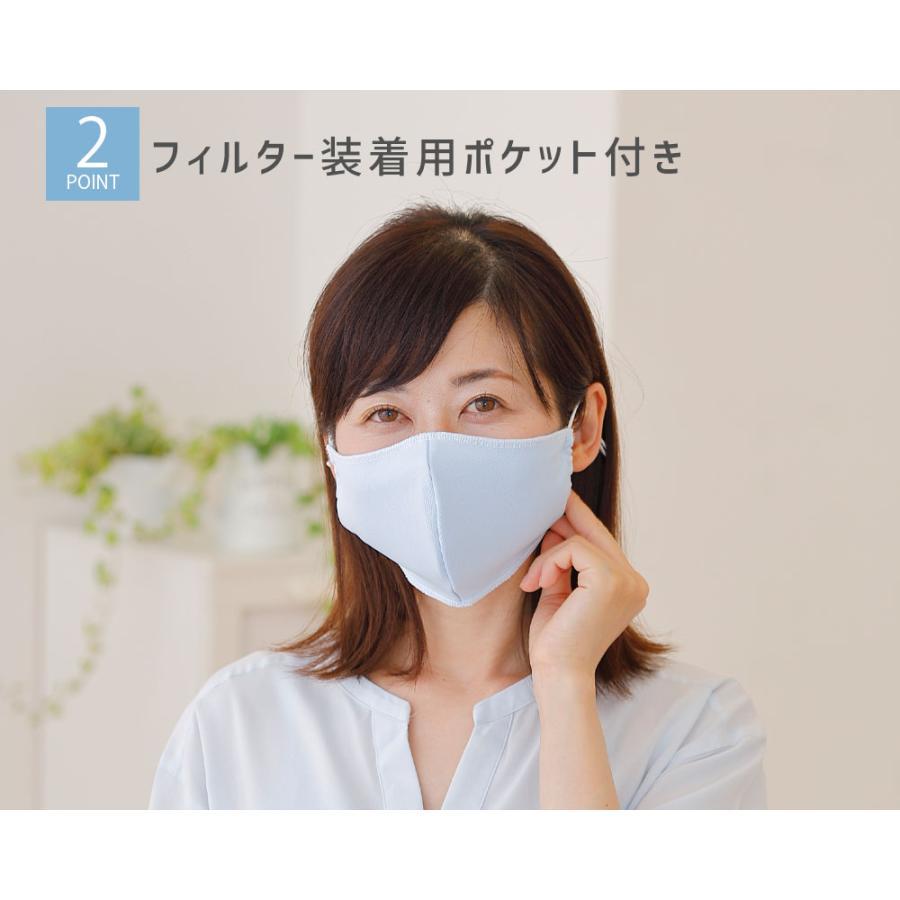 マスク 日本製 夏用 1枚 洗える 東洋紡ドライアイス素材 王様の快適マスク フィルターポケット付|makura|06