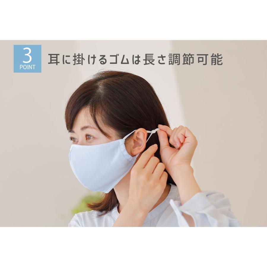 マスク 日本製 夏用 1枚 洗える 東洋紡ドライアイス素材 王様の快適マスク フィルターポケット付|makura|08