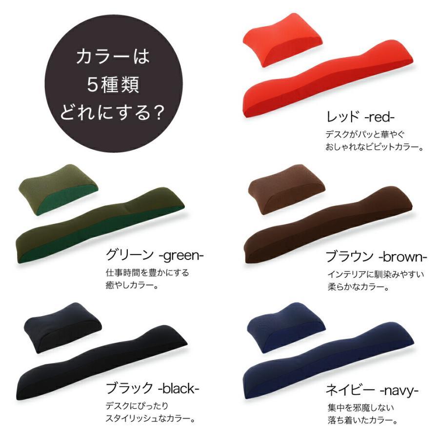 王様のアームレスト枕 セット makura 09