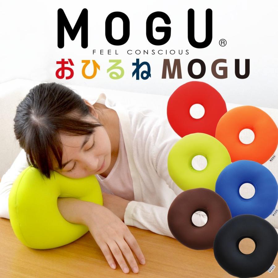 お昼寝枕 オフィス デスク 昼寝まくら おひるね MOGU クッション 昼寝 makura