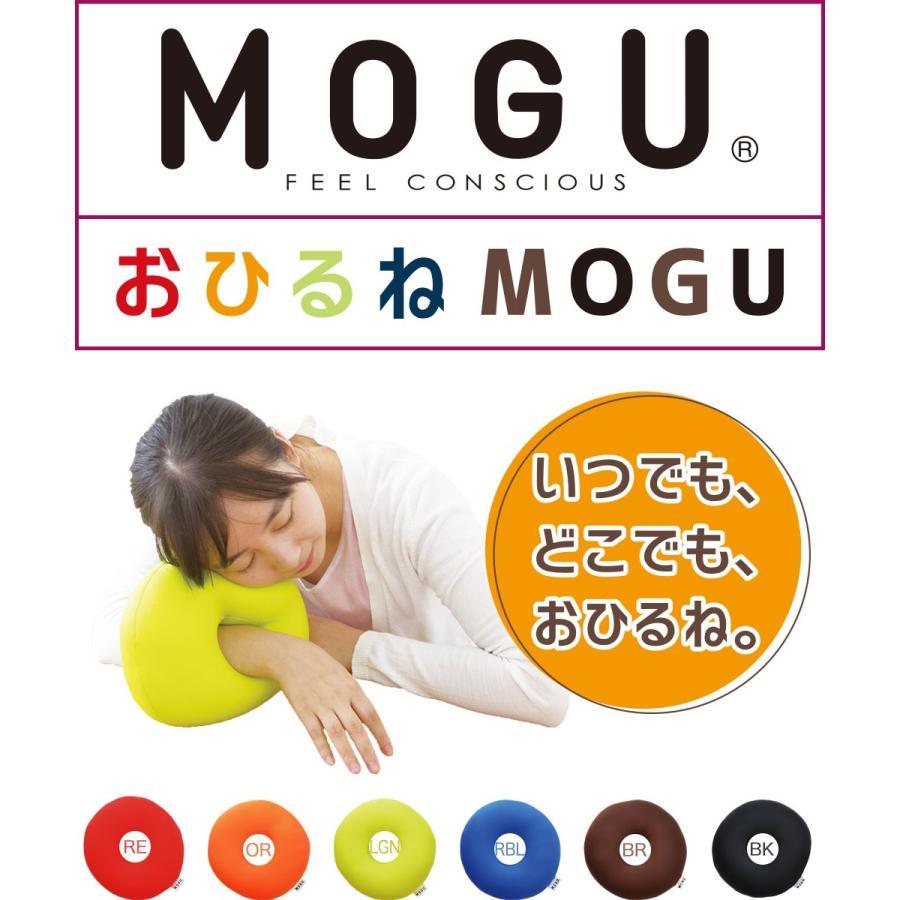 お昼寝枕 オフィス デスク 昼寝まくら おひるね MOGU クッション 昼寝 makura 04