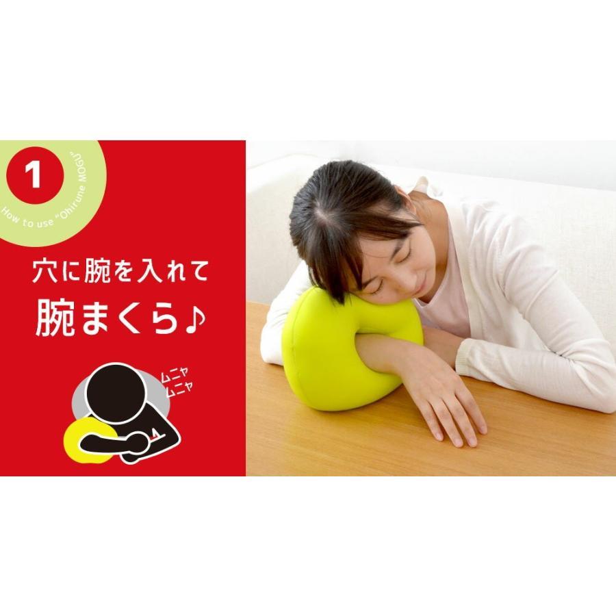 お昼寝枕 オフィス デスク 昼寝まくら おひるね MOGU クッション 昼寝 makura 05
