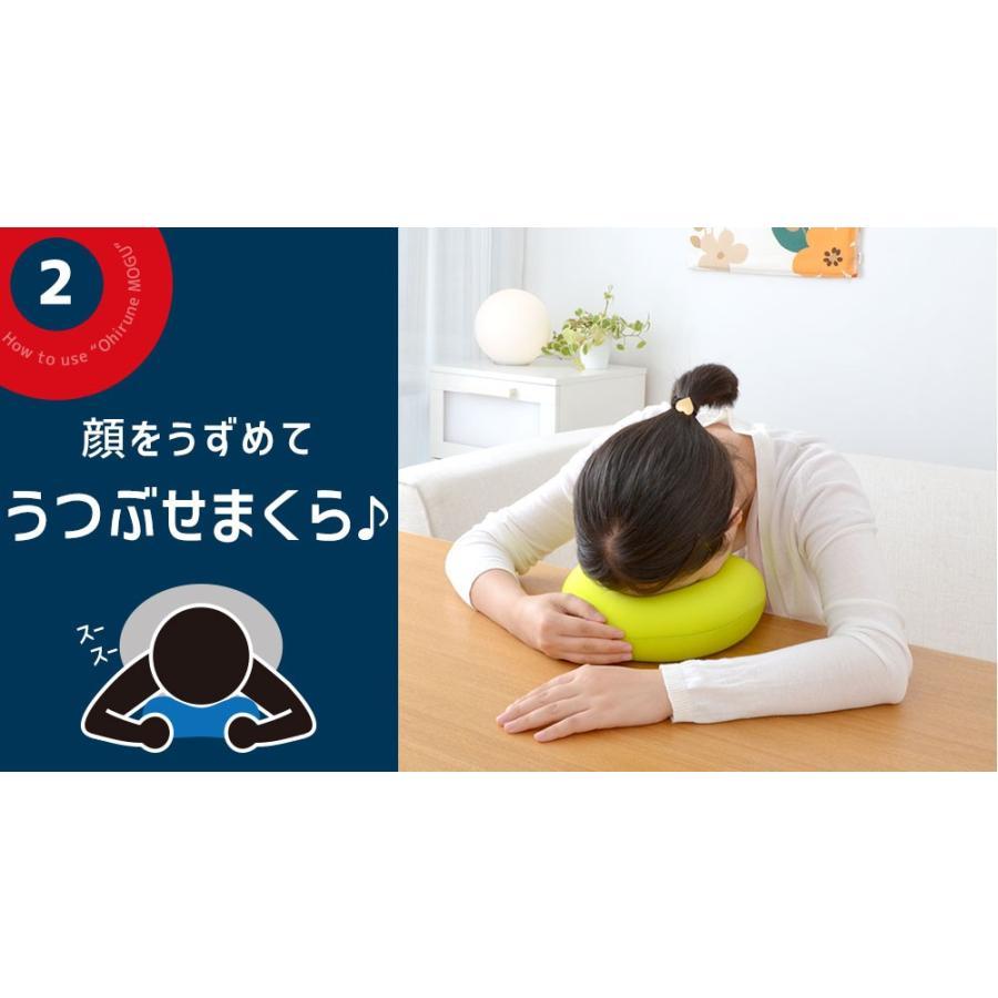 お昼寝枕 オフィス デスク 昼寝まくら おひるね MOGU クッション 昼寝 makura 06