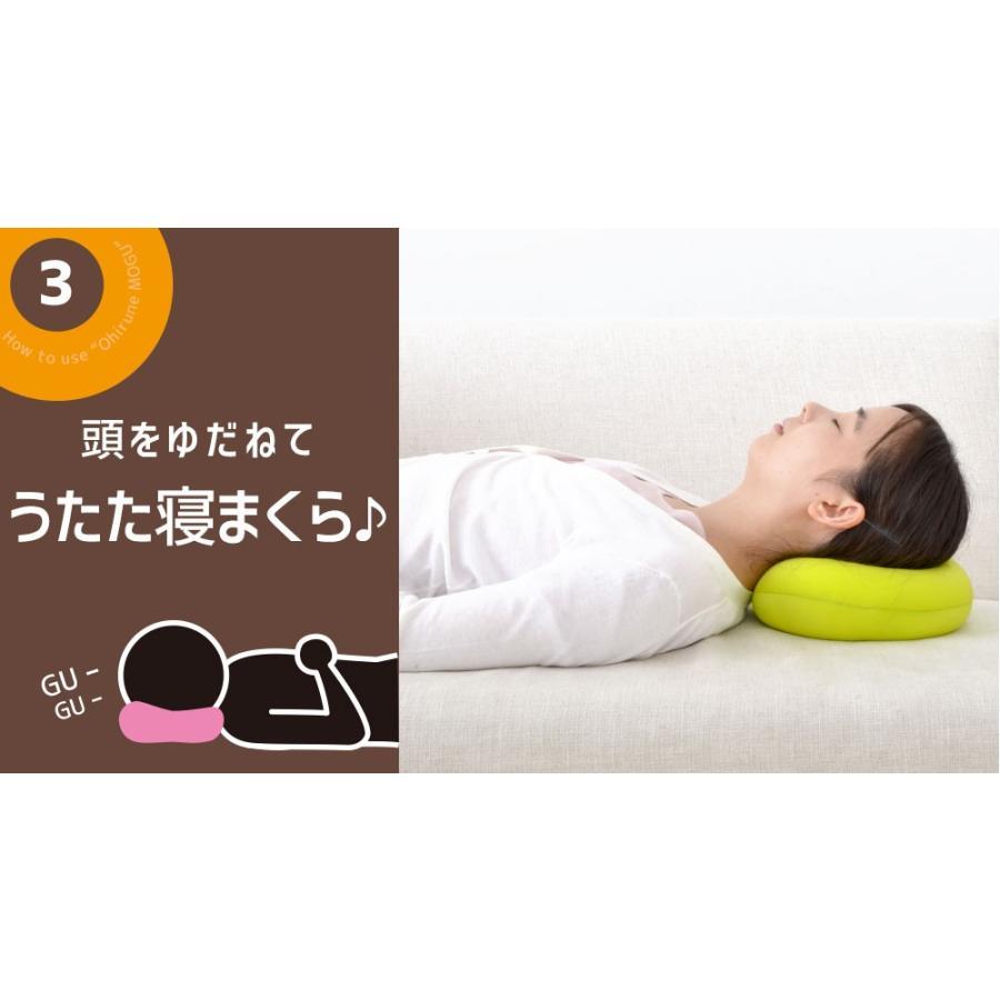 お昼寝枕 オフィス デスク 昼寝まくら おひるね MOGU クッション 昼寝 makura 07