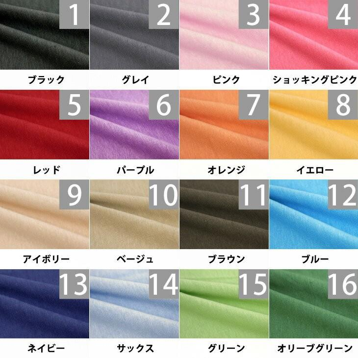 枕カバー 43×63 綿100% Tシャツ素材 柔らかい 枕カバー メール便対応 makura 02