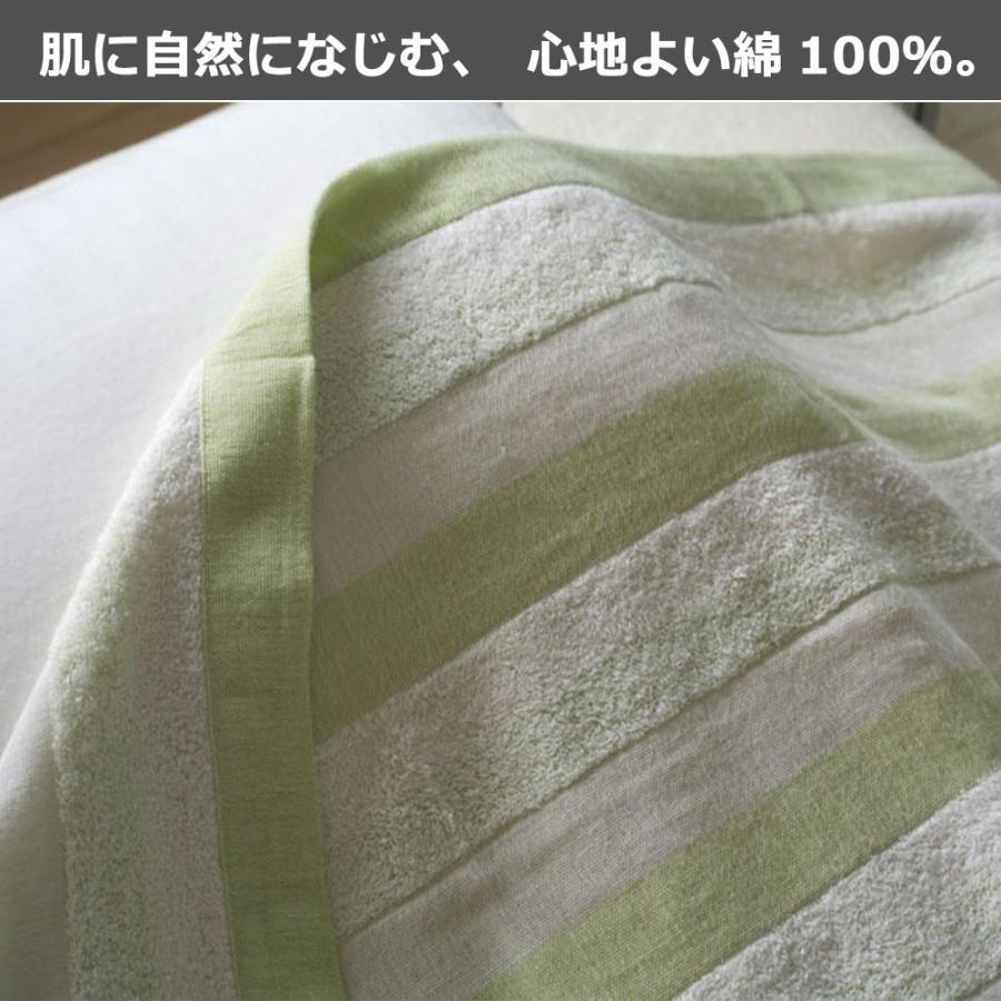 ガーゼケット シングル タオルケット 今治 日本製 綿100% 夏用 パイル ボーダー makura 02