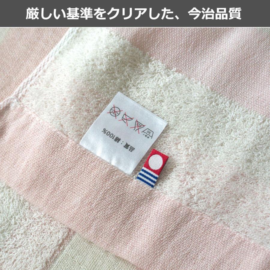 ガーゼケット シングル タオルケット 今治 日本製 綿100% 夏用 パイル ボーダー makura 05