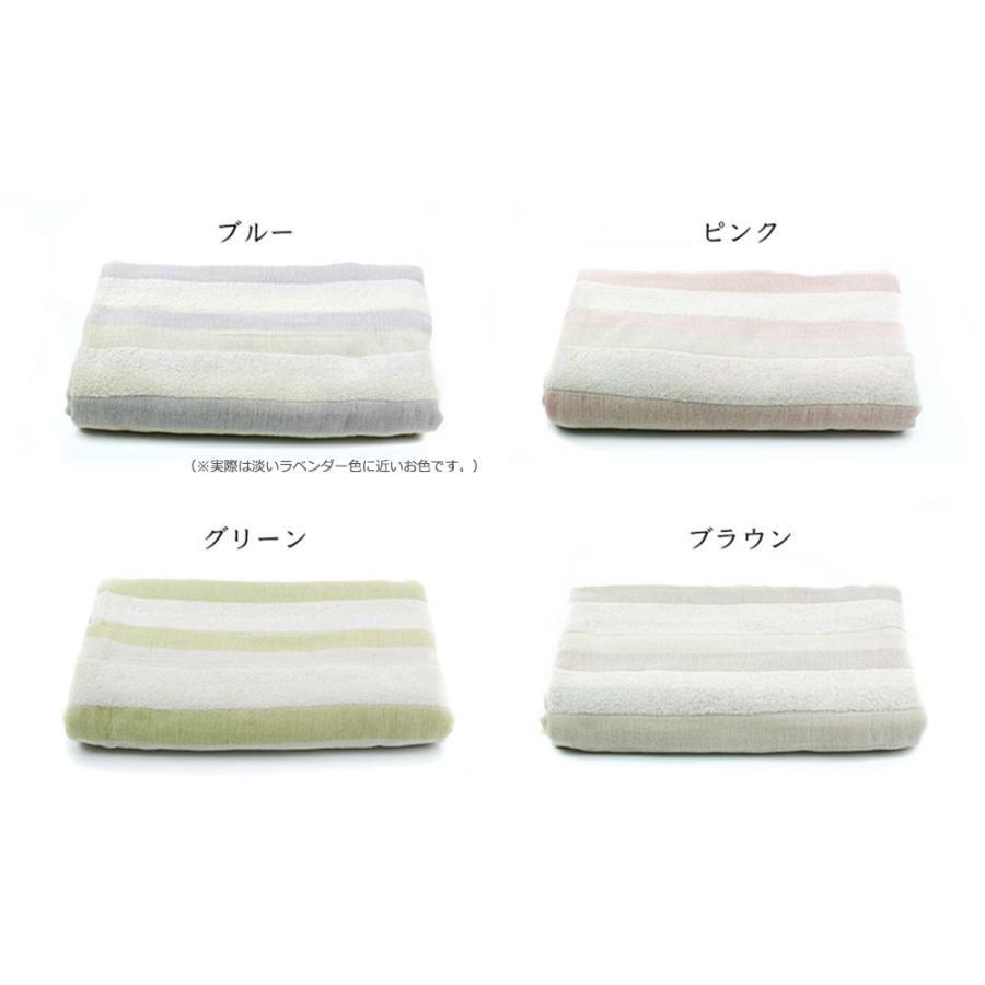 ガーゼケット シングル タオルケット 今治 日本製 綿100% 夏用 パイル ボーダー makura 07