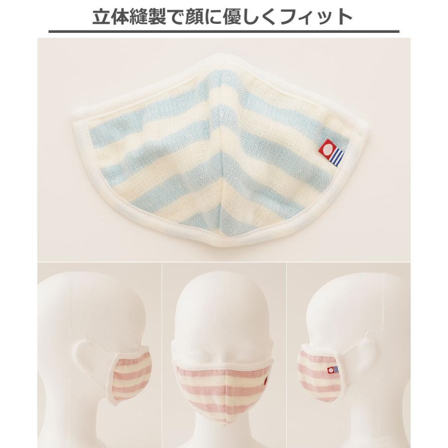 今治 タオル の マスク 大人用  3枚セット 潤い ガーゼ と タオル の優しい肌触り 洗える 布マスク makura 02