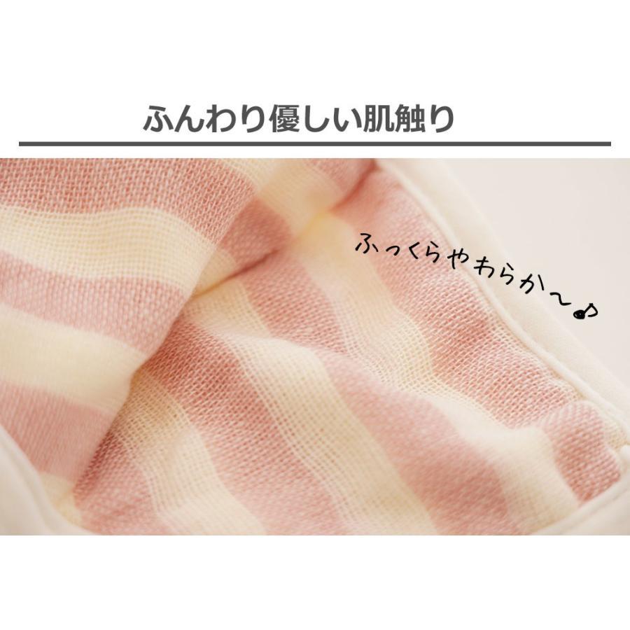 今治 タオル の マスク 大人用  3枚セット 潤い ガーゼ と タオル の優しい肌触り 洗える 布マスク makura 04