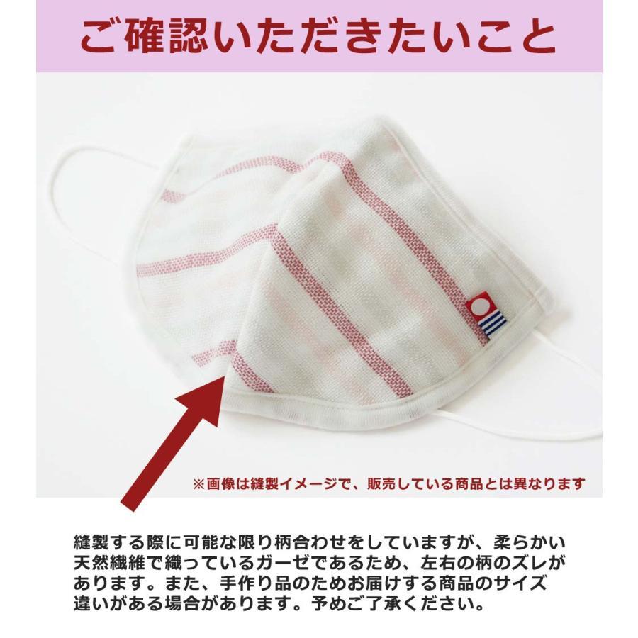 今治 タオル の マスク 大人用  3枚セット 潤い ガーゼ と タオル の優しい肌触り 洗える 布マスク makura 09