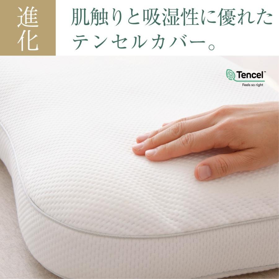 枕 まくら ピロー ギフト 2021 肩こり 王様の夢枕 2 洗える 快眠枕 化粧箱入り ギフト|makura|07