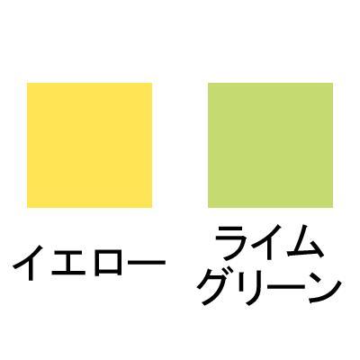 抱き枕 キャラクター バナナ ばなな MOGU モグ もぐっちバナナ makura 02