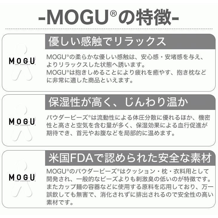抱き枕 キャラクター バナナ ばなな MOGU モグ もぐっちバナナ makura 06