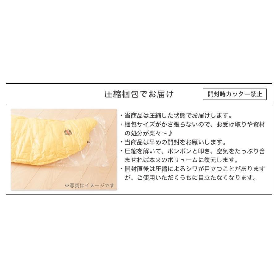 抱き枕 バナナ ばなな 子供 こども用バナナ抱きまくら|makura|06