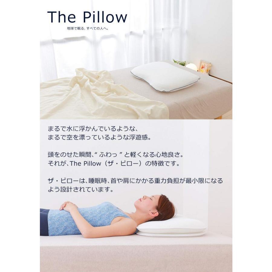 枕 高反発 まくら 洗える 肩こり 首こり 快眠枕 横向き 寝返り ザ・ピロー makura 04