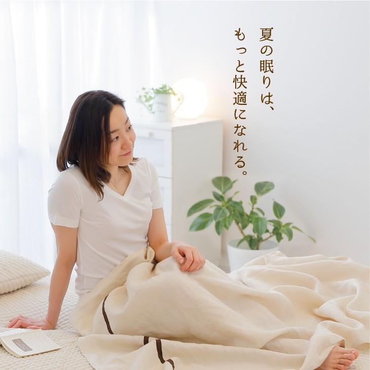 麻夢物語 麻ケット (約140×190センチ) 私たちの眠りをもっと快適に「麻夢物語」。 makura 02