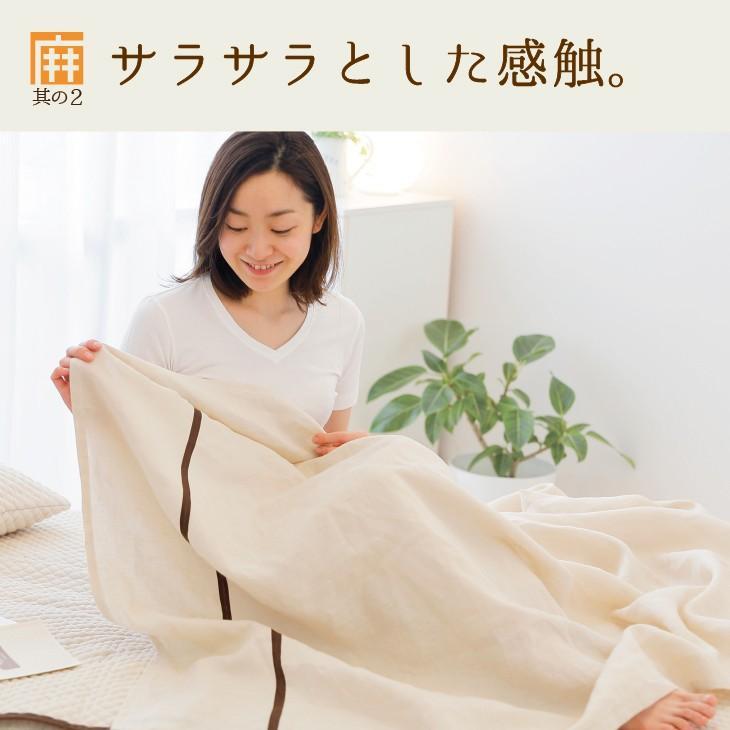 麻夢物語 麻ケット (約140×190センチ) 私たちの眠りをもっと快適に「麻夢物語」。 makura 04