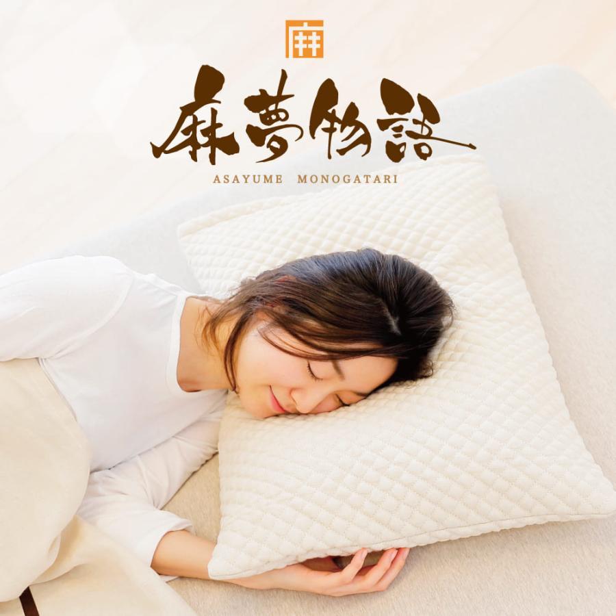 枕 涼感 ピロー そばがら枕 硬め 低め 43x63 シングル 麻夢物語 まくら|makura