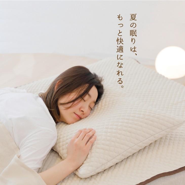 枕 涼感 ピロー そばがら枕 硬め 低め 43x63 シングル 麻夢物語 まくら|makura|02