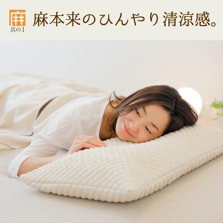 枕 涼感 ピロー そばがら枕 硬め 低め 43x63 シングル 麻夢物語 まくら|makura|03