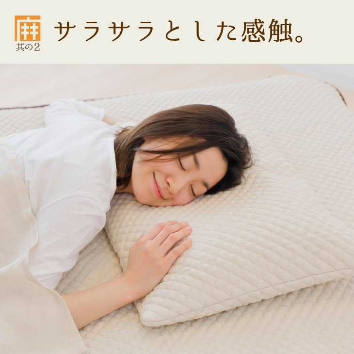 枕 涼感 ピロー そばがら枕 硬め 低め 43x63 シングル 麻夢物語 まくら|makura|04