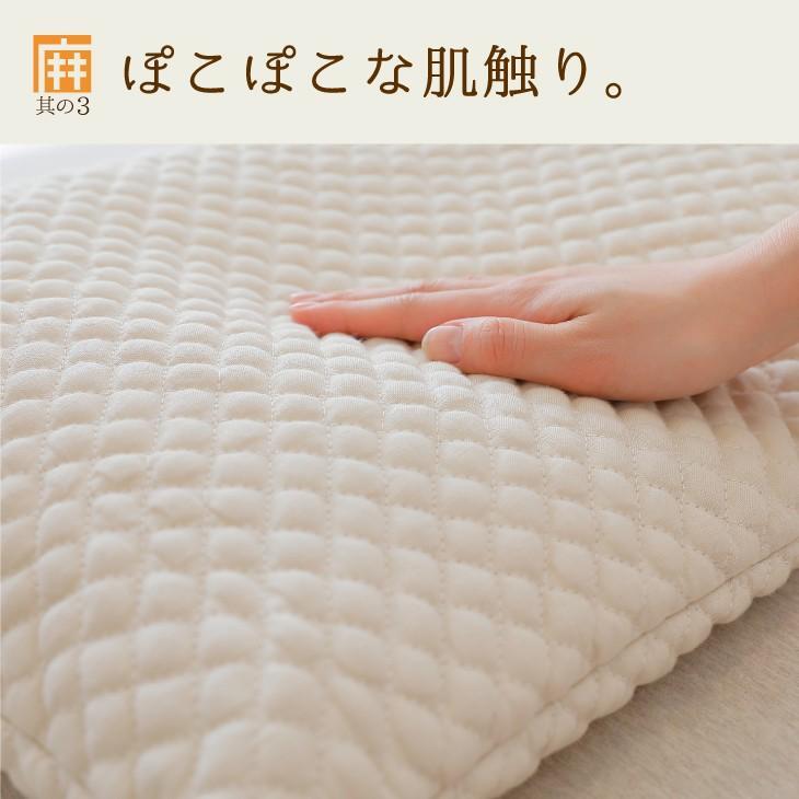 枕 涼感 ピロー そばがら枕 硬め 低め 43x63 シングル 麻夢物語 まくら|makura|05
