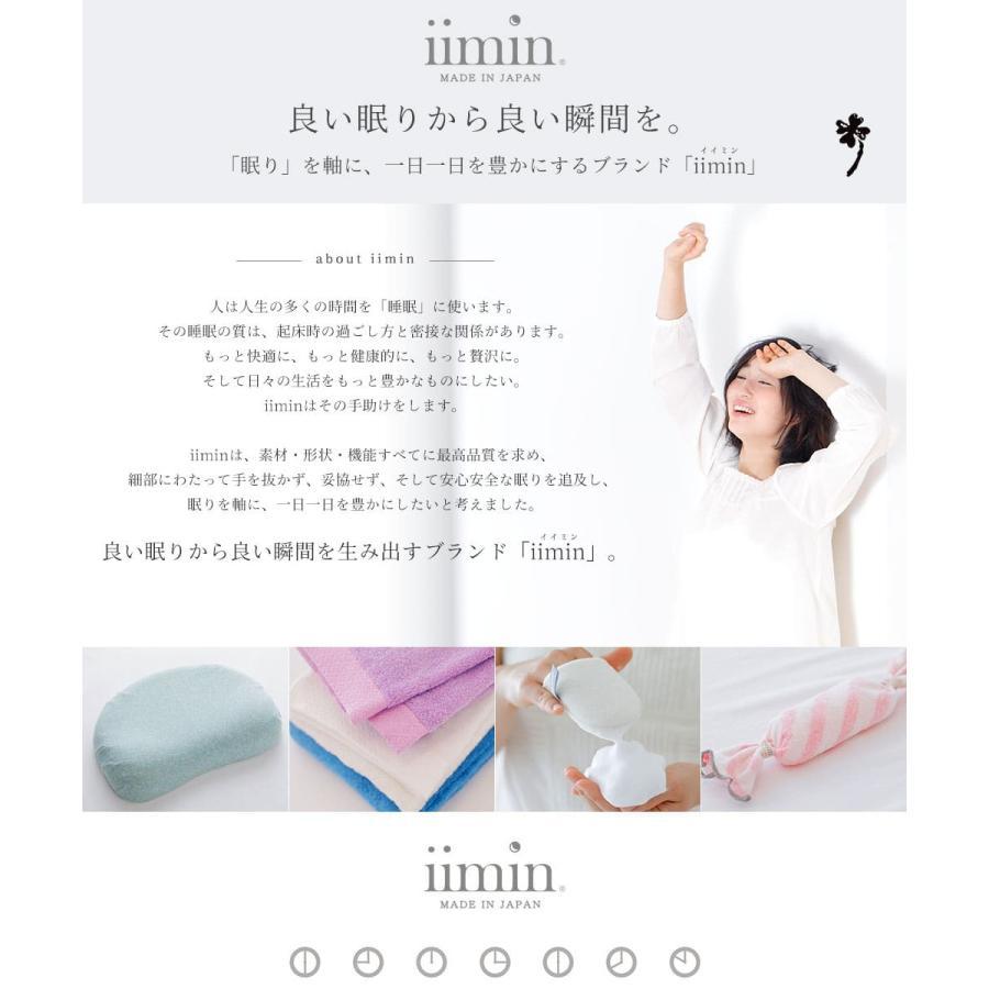 枕 まくら マクラ 男性 ウレタン 日本製 低反発 高い 高め オーガニック|makura|13