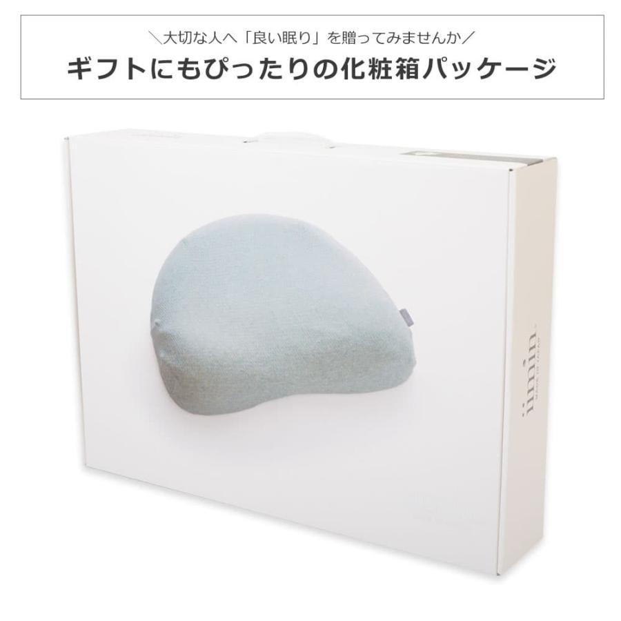 枕 まくら マクラ 男性 ウレタン 日本製 低反発 高い 高め オーガニック|makura|07
