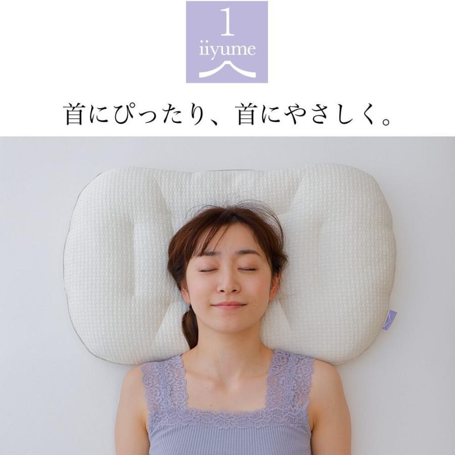枕 まくら ピロー 洗える 高さ調整 横向き寝 快眠枕 日本製 iiyume (専用カバー付き)|makura|03
