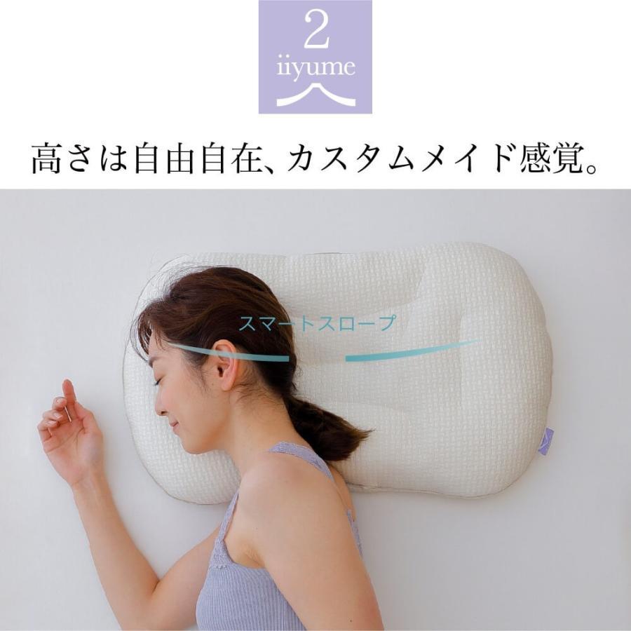 枕 まくら ピロー 洗える 高さ調整 横向き寝 快眠枕 日本製 iiyume (専用カバー付き)|makura|04