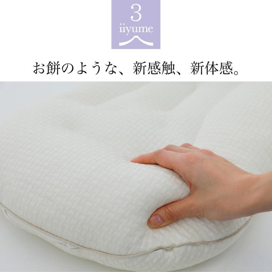 枕 まくら ピロー 洗える 高さ調整 横向き寝 快眠枕 日本製 iiyume (専用カバー付き)|makura|05