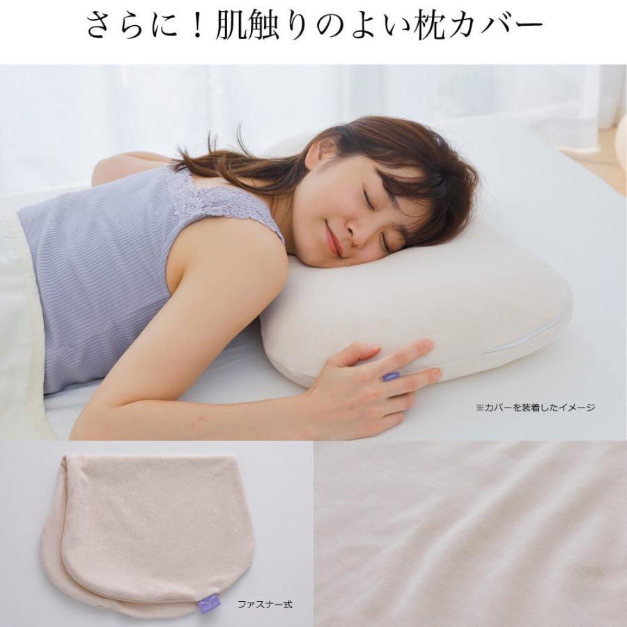 枕 まくら ピロー 洗える 高さ調整 横向き寝 快眠枕 日本製 iiyume (専用カバー付き)|makura|06