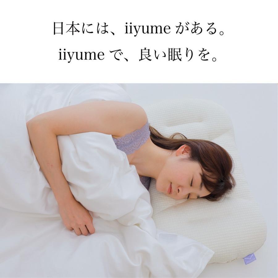 枕 まくら ピロー 洗える 高さ調整 横向き寝 快眠枕 日本製 iiyume (専用カバー付き)|makura|09