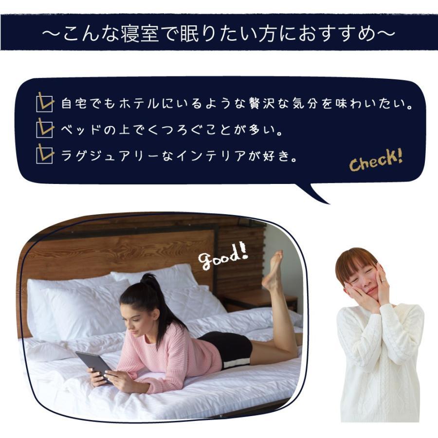 東京ラグジュアリーホテルピロー 五つ星ホテルの寝心地をご自宅で ホテル仕様の枕&枕カバー10点セット|makura|04