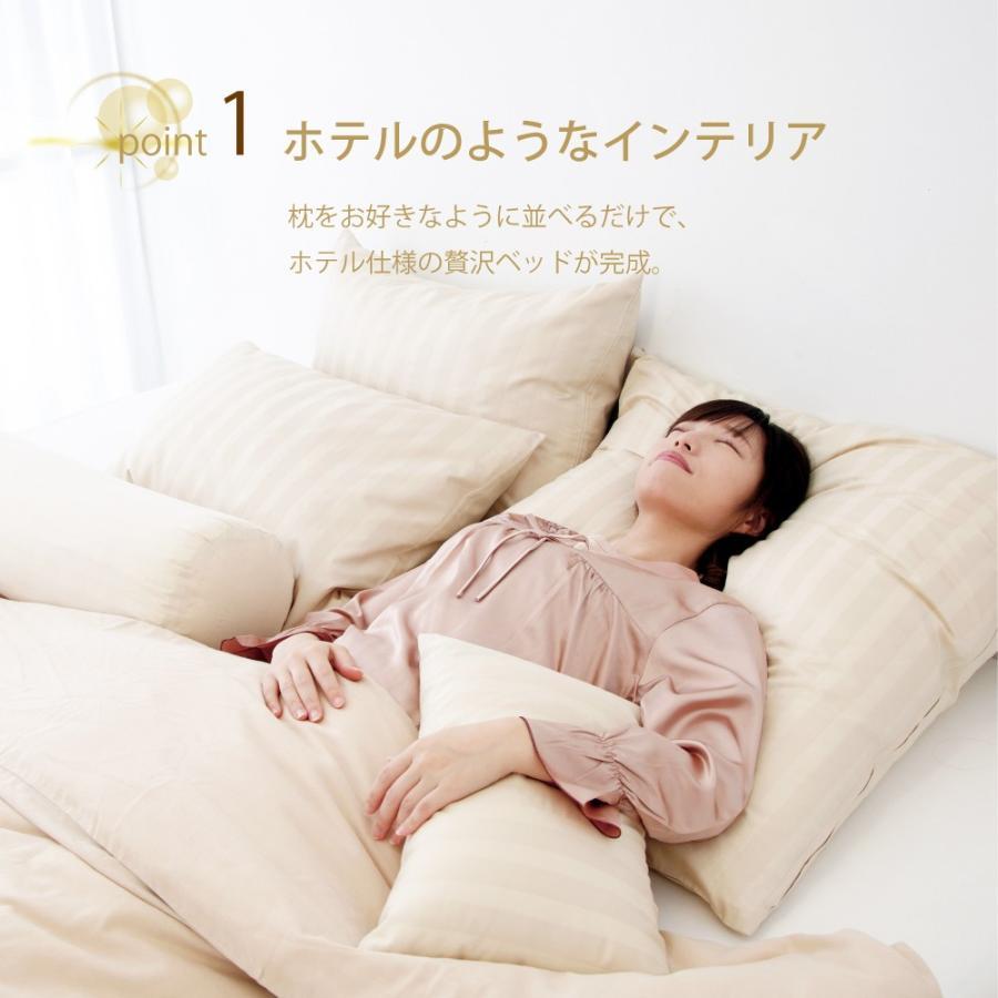 東京ラグジュアリーホテルピロー 五つ星ホテルの寝心地をご自宅で ホテル仕様の枕&枕カバー10点セット|makura|05