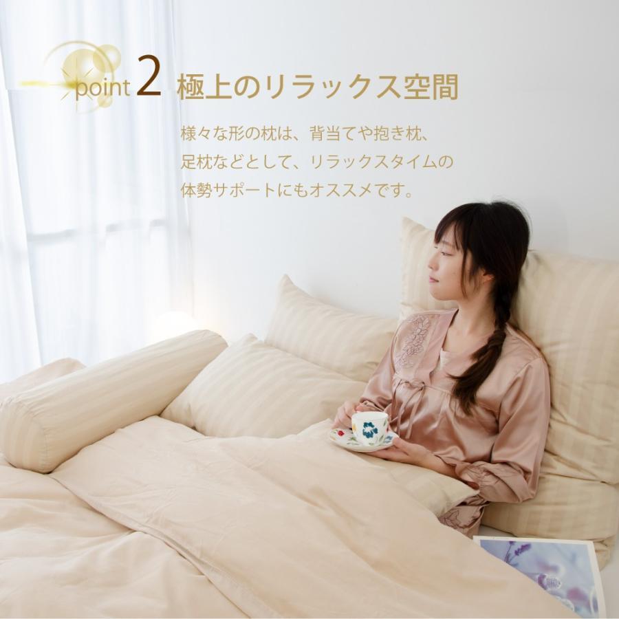 東京ラグジュアリーホテルピロー 五つ星ホテルの寝心地をご自宅で ホテル仕様の枕&枕カバー10点セット|makura|06