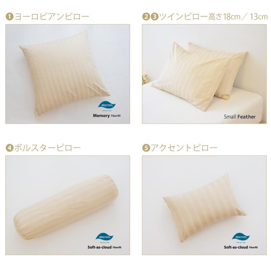 東京ラグジュアリーホテルピロー 五つ星ホテルの寝心地をご自宅で ホテル仕様の枕&枕カバー10点セット|makura|08