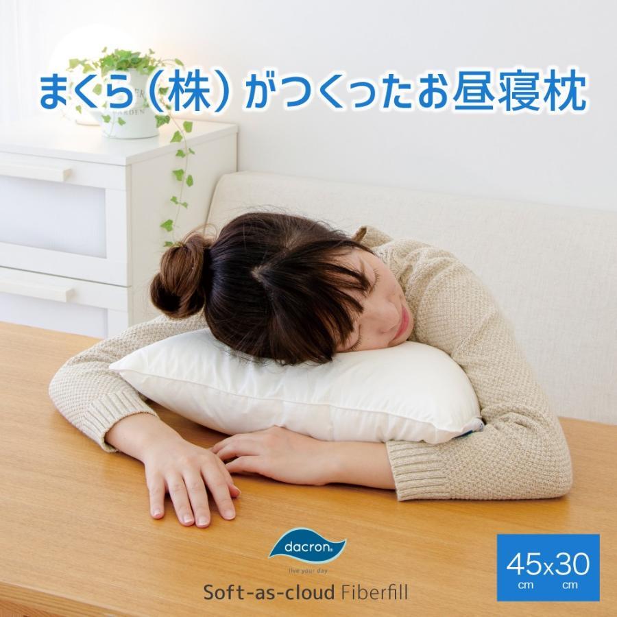 枕 まくら お昼寝枕 デスク用 専用カバー付き オフィス おひるね クッション 昼寝|makura