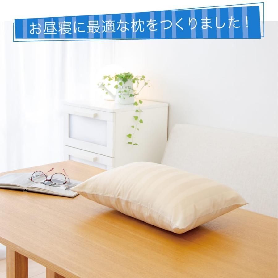 枕 まくら お昼寝枕 デスク用 専用カバー付き オフィス おひるね クッション 昼寝|makura|03